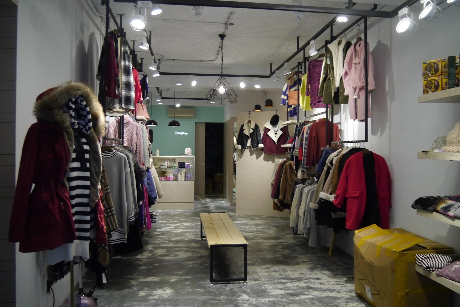 永康街服飾店